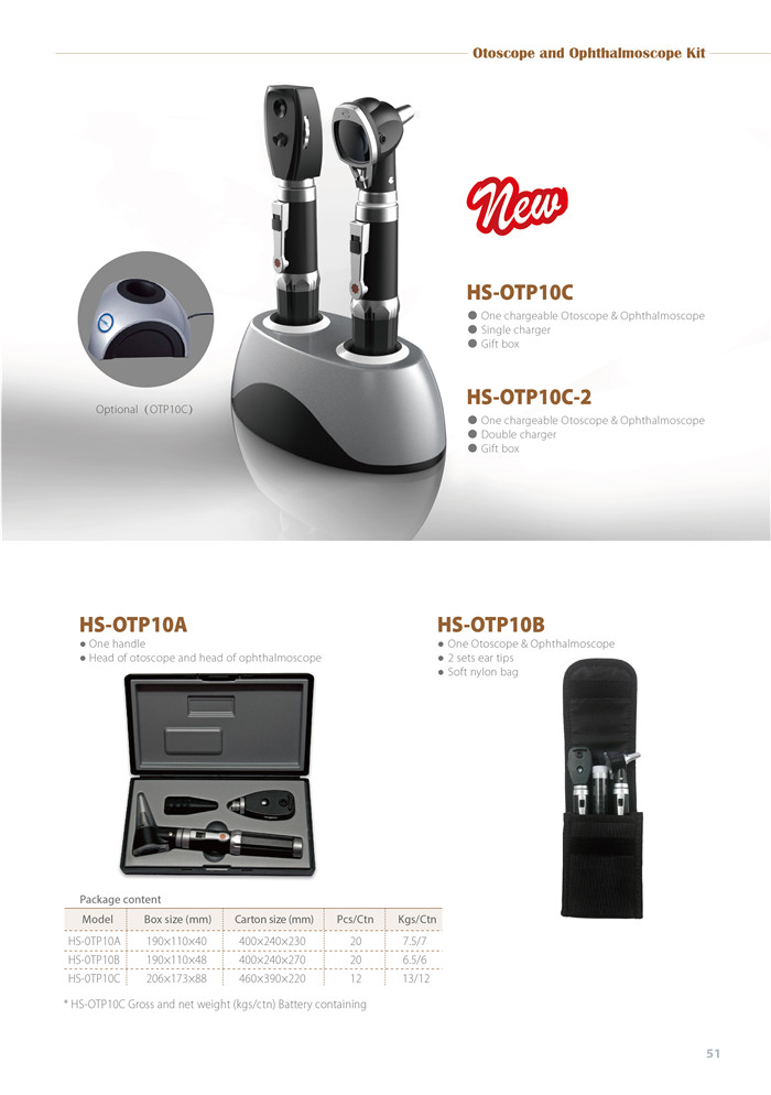 HS-OTP10C -2 rechargeable otoscope and ophthalmoscope Professional Diagnostic instruments CE/ISO Approved diagnostic apparatus