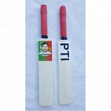 miniature cricket bats,promotional cricket bats,autograph mini cricket bat