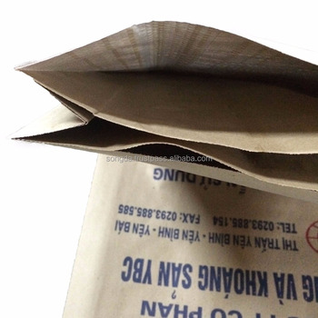Unprinted 3 ply food grade material waterproof kraft paper bag