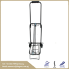 2017 Wholesale Low Price Small wheel Metal Luggage cart trolley