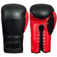 Hot selling Boxing Gloves PU leather adult professional boxing punching gloves for sale