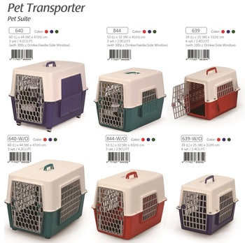 640-W/O Taiwan design Pet product,Dog Cat Transport Cage,3color Plastic pet carrier