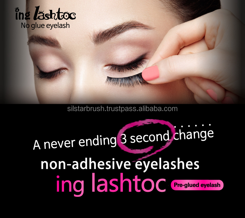 SILSTAR_NO GLUE_GLUE FREE FALSE EYELASH FROM KOREA