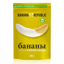 Wholesale Dried Banana in white chocolate