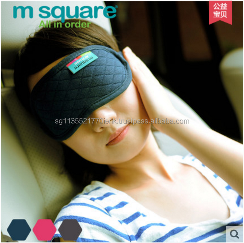 M Square- Smart Series-Travel Eye Mask (100% Cotton)