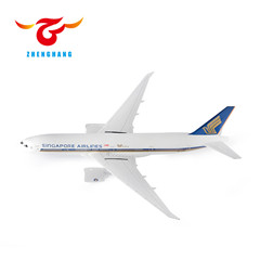 plane 500cm A380 air craft model for exhibition
