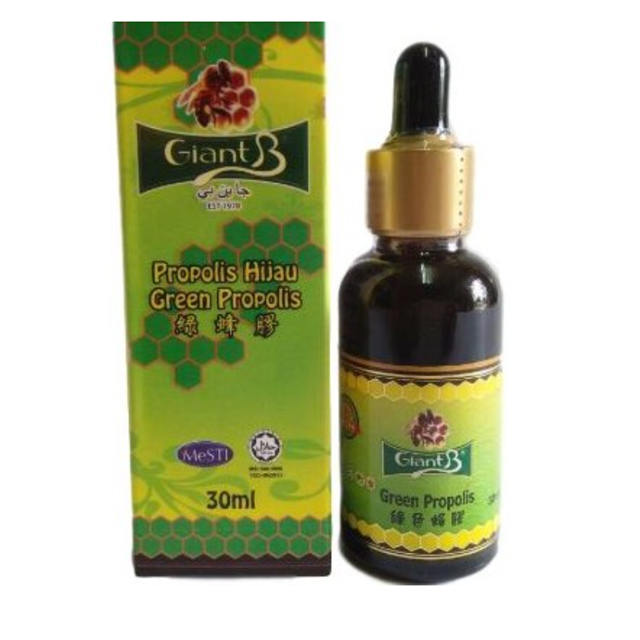 GREEN PROPOLIS BEE GLUE FOR HEALTH BENEFITS