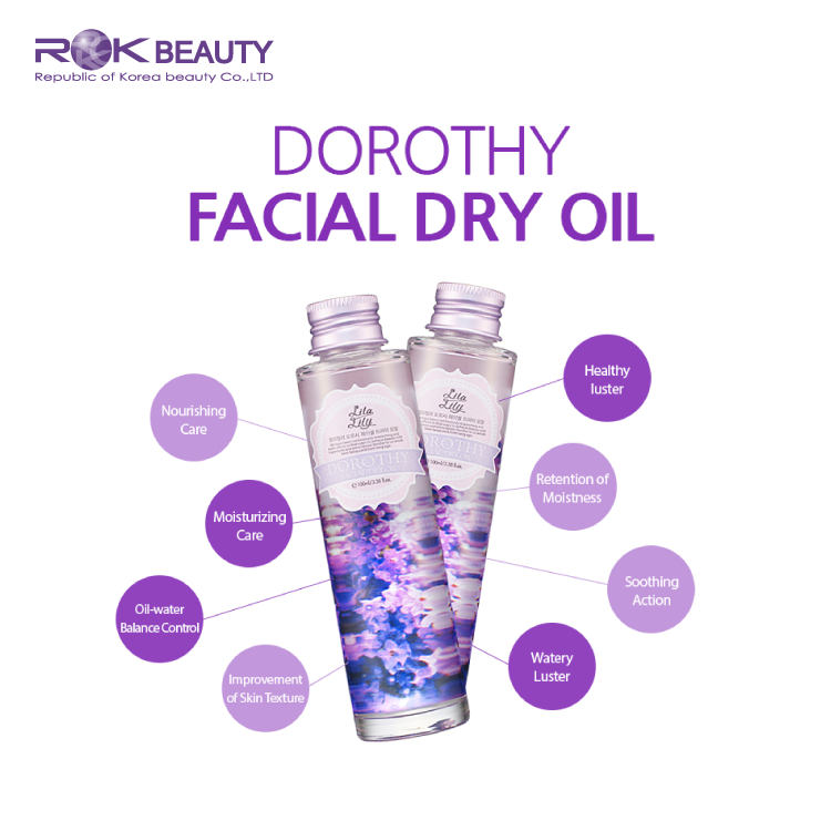 ROK BEAUTY KOREA DOROTHY FACIAL DRY OIL