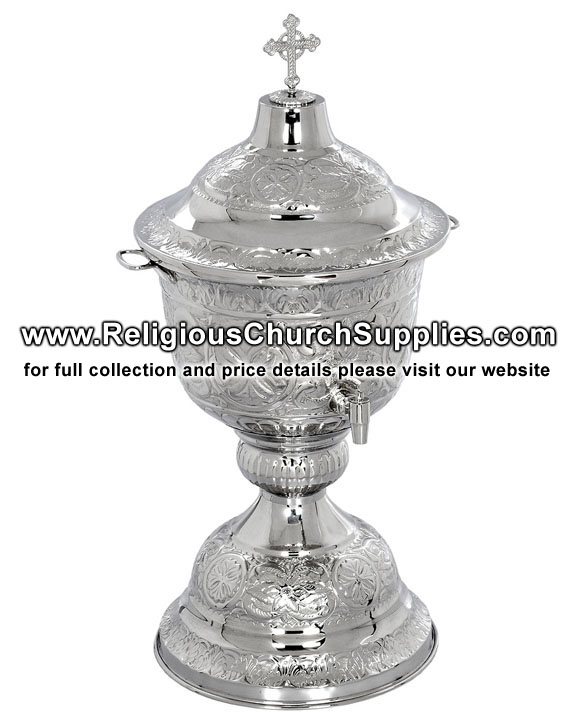 Orthodox Holy Water Font
