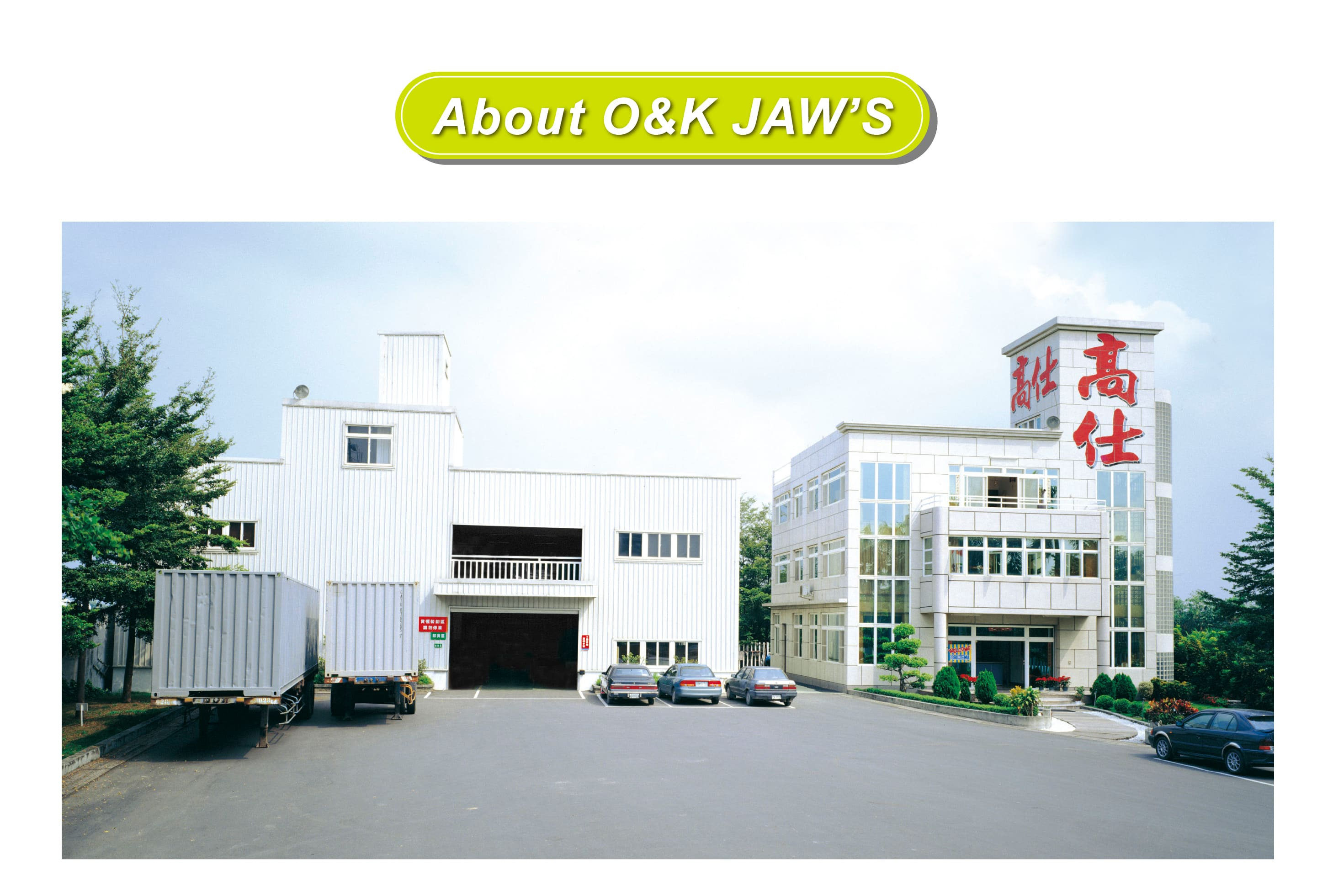 O & K JAWS CO. LTD. is founded in 1976 located in Taiwan, Hypersonic is our brand. All products make in Taiwan. O&K is one of the leading manufacturers in the Asian market that specializes in R&D, manufacturing, sales and OEM&ODM services for car accessories ( cell phone holder, Led light, hanger, antenna, blind spot mirror, USB car charger and power socket, etc.   40 years presence in the market substantiates O&K's continuous growth.  O&K has significantly expanded over the years. At present, Our company with an annual production capacity of 200,000 pieces and export to all over the world.