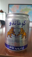 Commando energy drink 250ml - Arabic label can