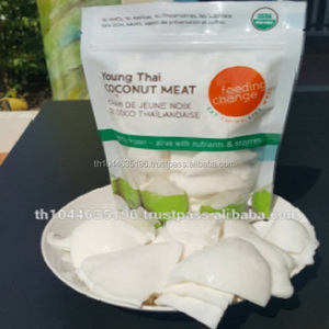 Frozen Soft USDA Organic Namhom Thai Young Coconut Meat