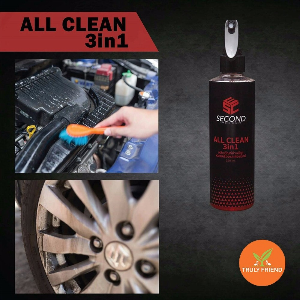 Super product remove dirt as oil stain dust and harmless skin car your car all clean 3 in 1 for car