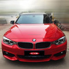 Passionate Red Chrome Motorcycle Vinyl Wrap and Laminating Car Film
