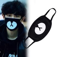 Disposable 3 Ply dust mask with exhalation valve Soft Printed Earloop Face Mask 2.5 air pollution masks