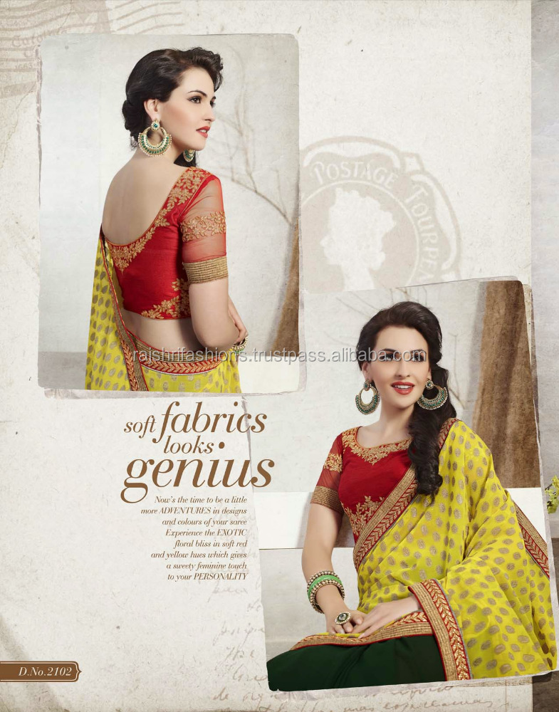 Exquisite Yellow & Dark Green Colors Combination Season In Style Designer Sarees