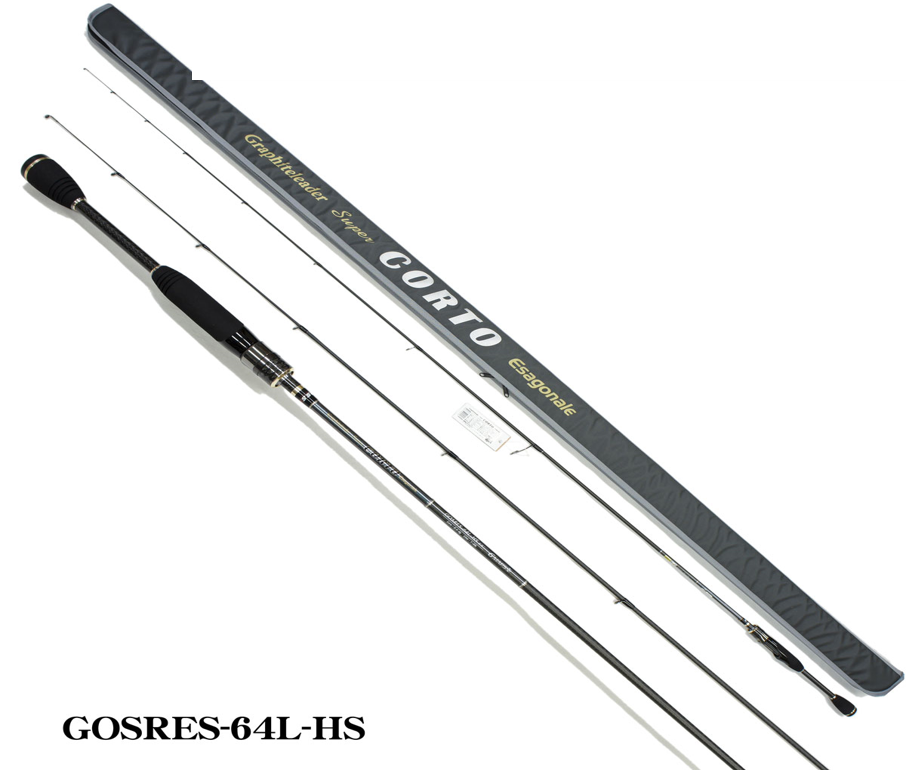 PLYMPIC, GOSRES-64L-HS, Ultra high sensitivity blanks mounted, high end Ajing rod Made in Japan