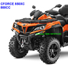 CF MOTO 400cc, 500cc, 800cc ATV, UTV for sale
