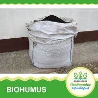 BIOHUMUS Peat Moss And Chicken Manure