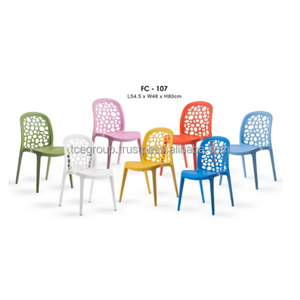 PP Strong Durable Colourful Leisure Dining Living Indoor Outdoor Cafe Mamak Restaurant Modern Chair