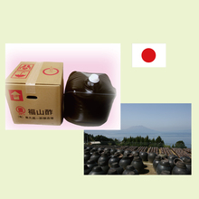 Japanese Black Rice Vinegar Bulk Supply Fermented by the Traditional Pot, for Food Ingredients such as Seasoning or Dressing