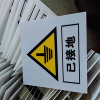 Danger Electrical Room Sign Boards for Office Factory Company Comercial Yellow and Black Signages