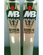"MB MALIK ""SHER AMIN"" Cricket Bat Double Edge Grade English Willow Bat"