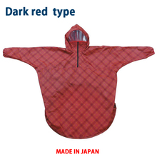 comfortable and High quality fashionable rain poncho made in Japan Dark Red