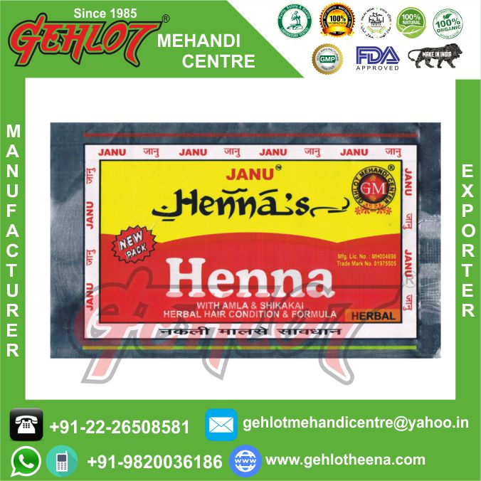 GEHLOT JANU HERBAL HEENA