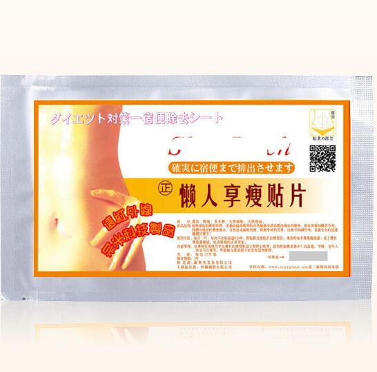weight loss patch private labeling OEM chinese