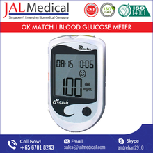 Latest home blood sugar monitor, blood sugar measurement device
