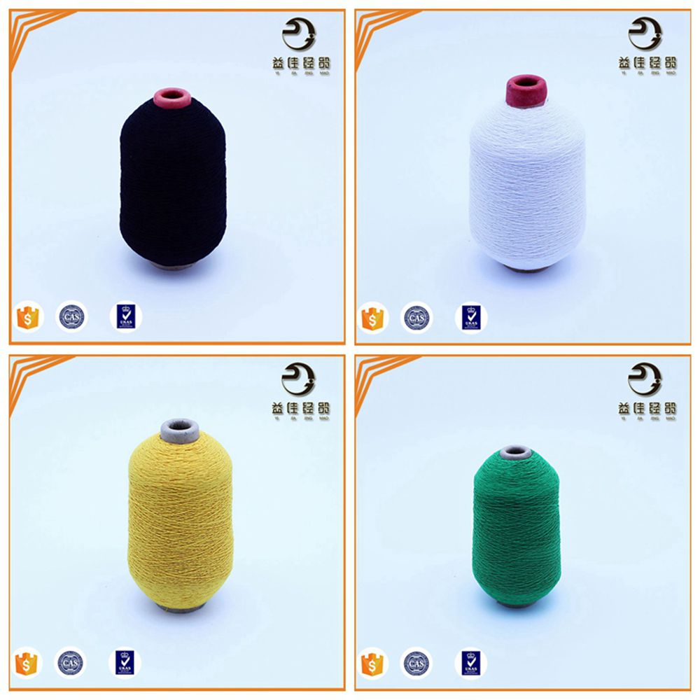 Polyester / nylon rubber yarn for lining cloth