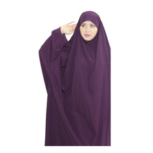Latest Jilbabs Wholesale Muslim Women's Clothing
