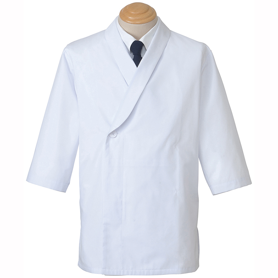 Authentic Japanese chef uniform design with elegant and clean look