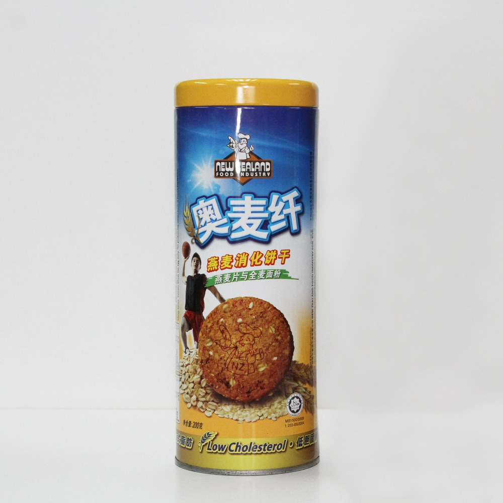 Oatmeal Roundy Halal Digestive Biscuit Low And No Cholesterol