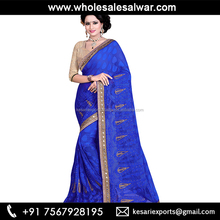 Blue Jacqaurd Party Wear Embroidery Work Saree - Party Wear Jacqaurd Resham Work Sarees