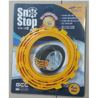High quality cheap custom hot sale car snow chains Sno-Stop Snow chain 4P