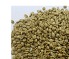 VIETNAM ROBUSTA GREEN COFFEE BEANS- Imessages/ Viber/Whatsapp: +84915355383