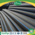 HDPE pipe 110mm/PE 100 PN10 water pipe