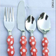 Stainless Steel Cutlery With Beaded Handle