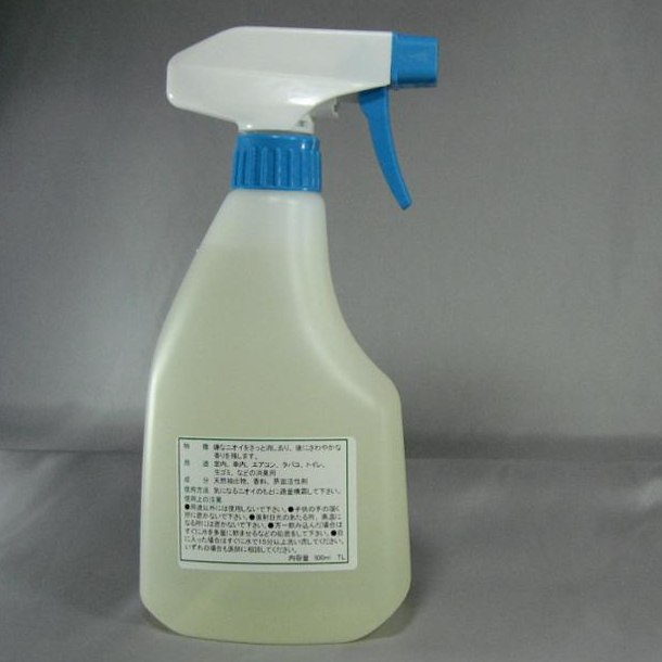 500mL Spray Type Polyethylene Container Wholesale Toilet Hotel Air Freshener