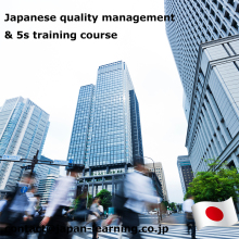 Japanese quality management procedures training course (includes the 5S)