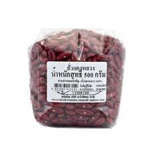Polished Organic Non-GMO Dark Red Kidney Beans