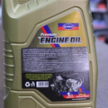 SYNTHETIC GOLD ENGINE OIL IN AFRICA