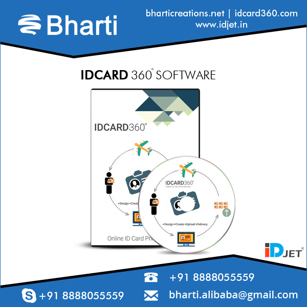 360 Degree Smart ID Card Design Software at Low Price