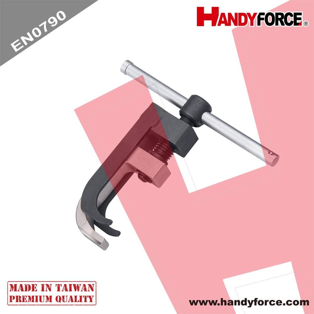 Valve Shim Remover, Engine Service Tools of Auto Repair Tools