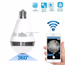 IP Dome Camera Wifi Wireless 360 Degree Full Lighting Panoramic Fisheye Network Cameras With Real Time Monitoring, LED Bulb Indo