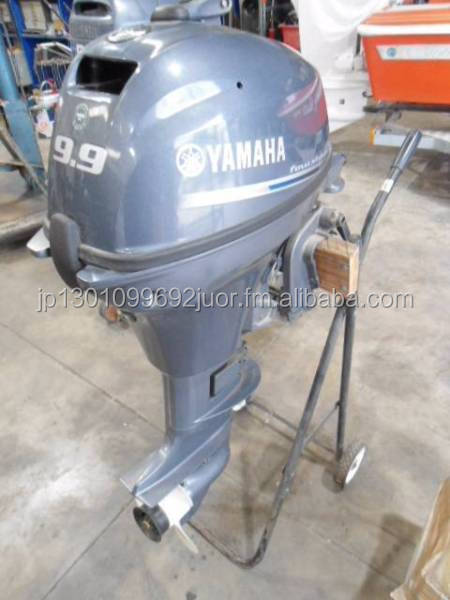 Used Yamaha 9.9HP 4 Stroke Outboard Motor Engine