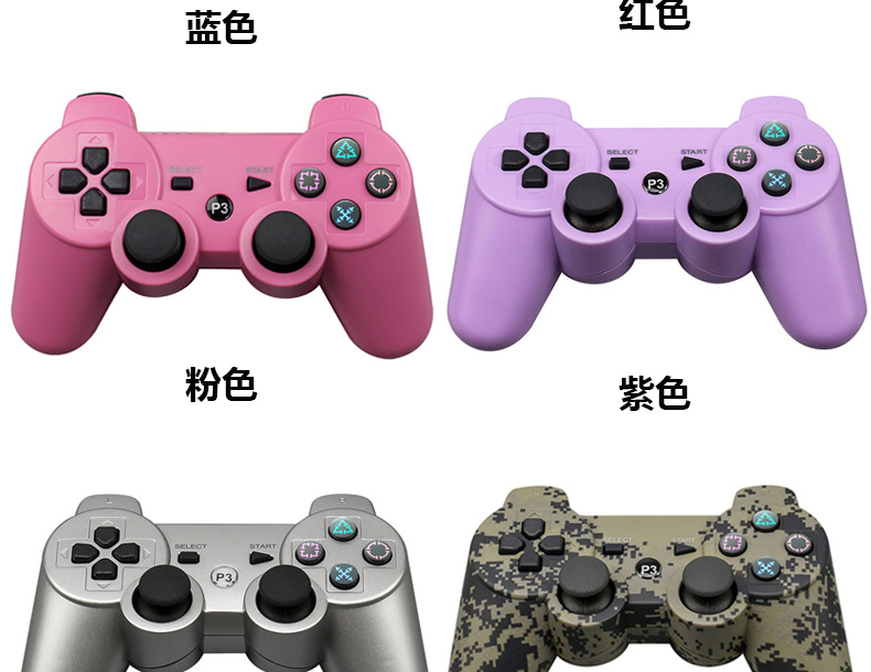 High-Quality Multi-Colored Wireless PS3 Game <strong>Controller</strong> For High Performance Gaming