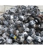 Premium Quality Electric Motor Scrap/Used Rail Scraps